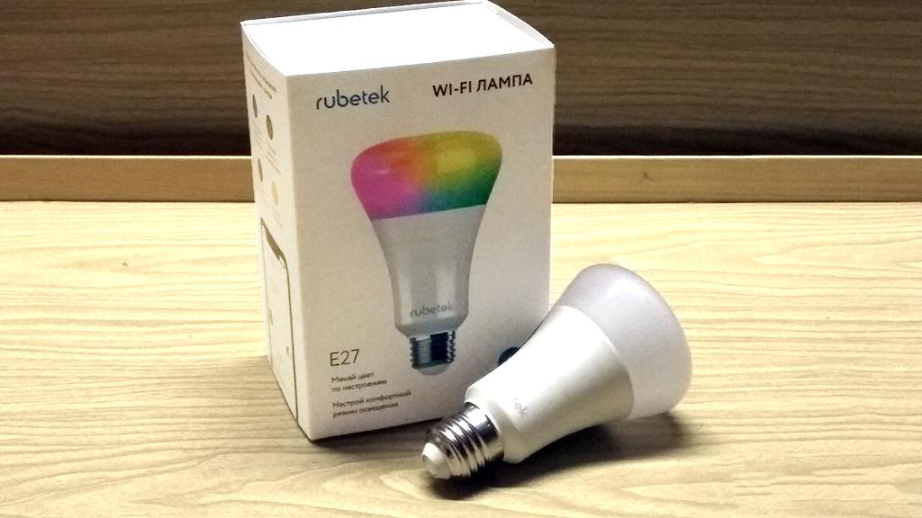 Рис. 4 — Комплект поставки умной Wi-Fi-лампы Rubetek