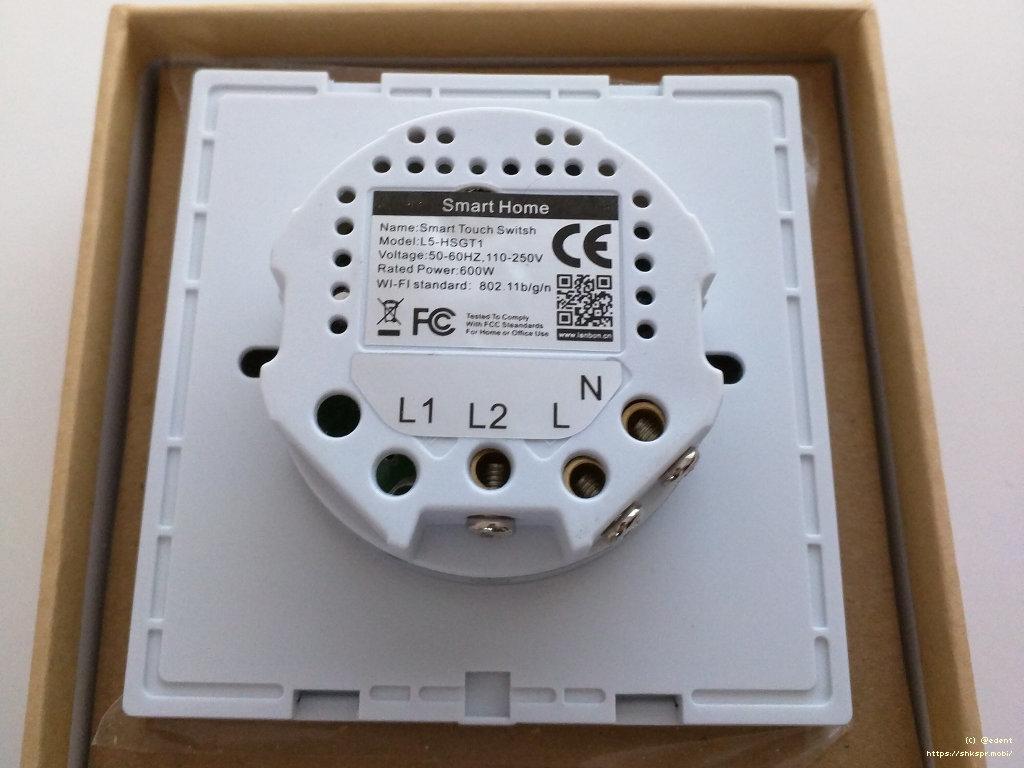 Рис. 2 — Беспроводной выключатель Lanbon, вид сзади