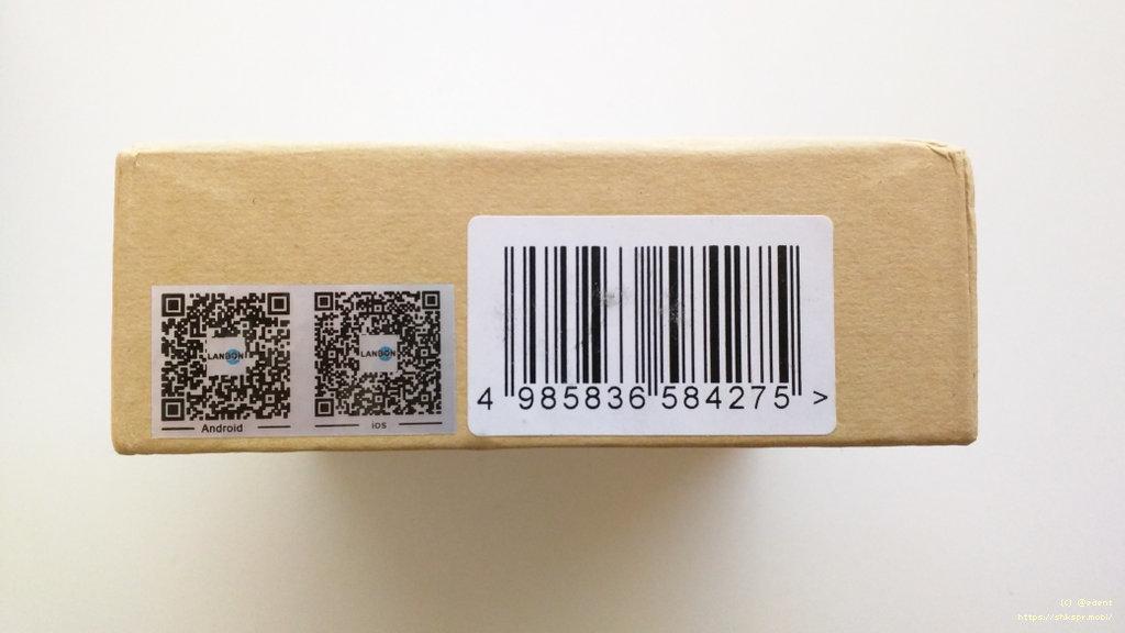 Рис. 6 — Коробка с QR-кодами от Wi-Fi-выключателя Lanbon