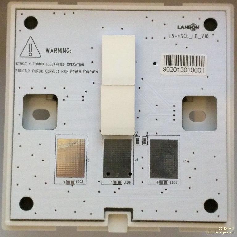 Рис. 12 — Плата Wi-Fi-выключателя Lanbon
