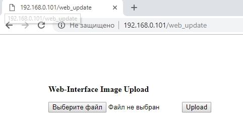 Рис.17 - Окно с обновлением web-интерфейса Laurent-2G