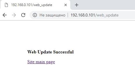Рис.18 - Успешное обновление web-интерфейса на Laurent-2G