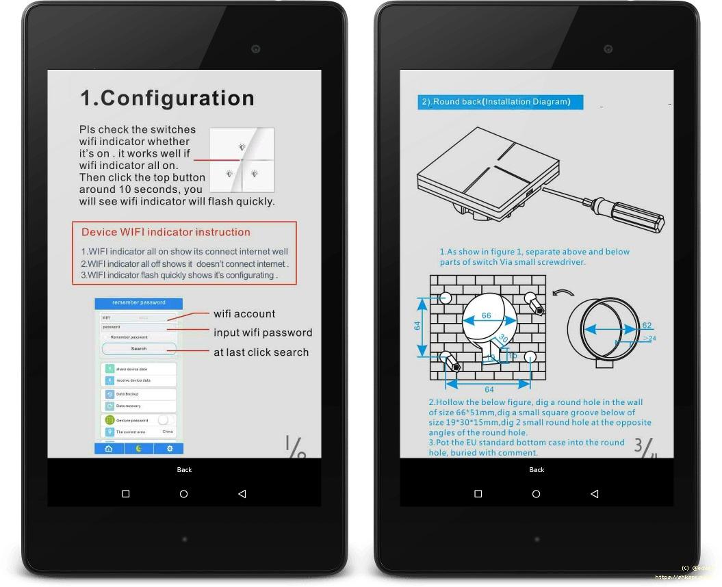 Рис. 9 — Руководство пользователя в мобильном приложении