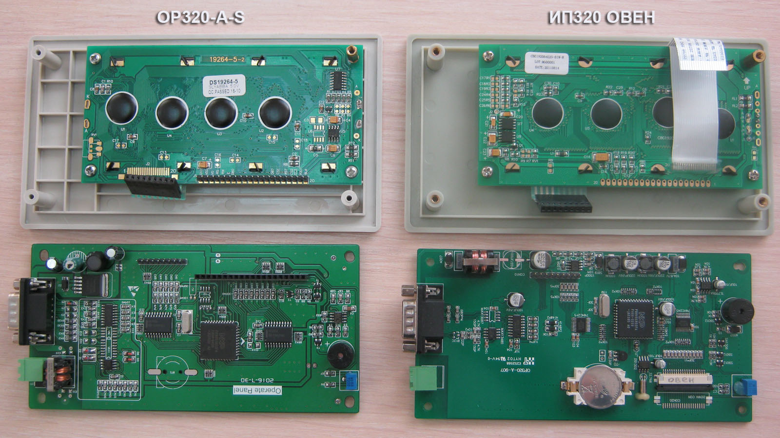 Рис. 16 — Платы OP320-A-S и ИП320