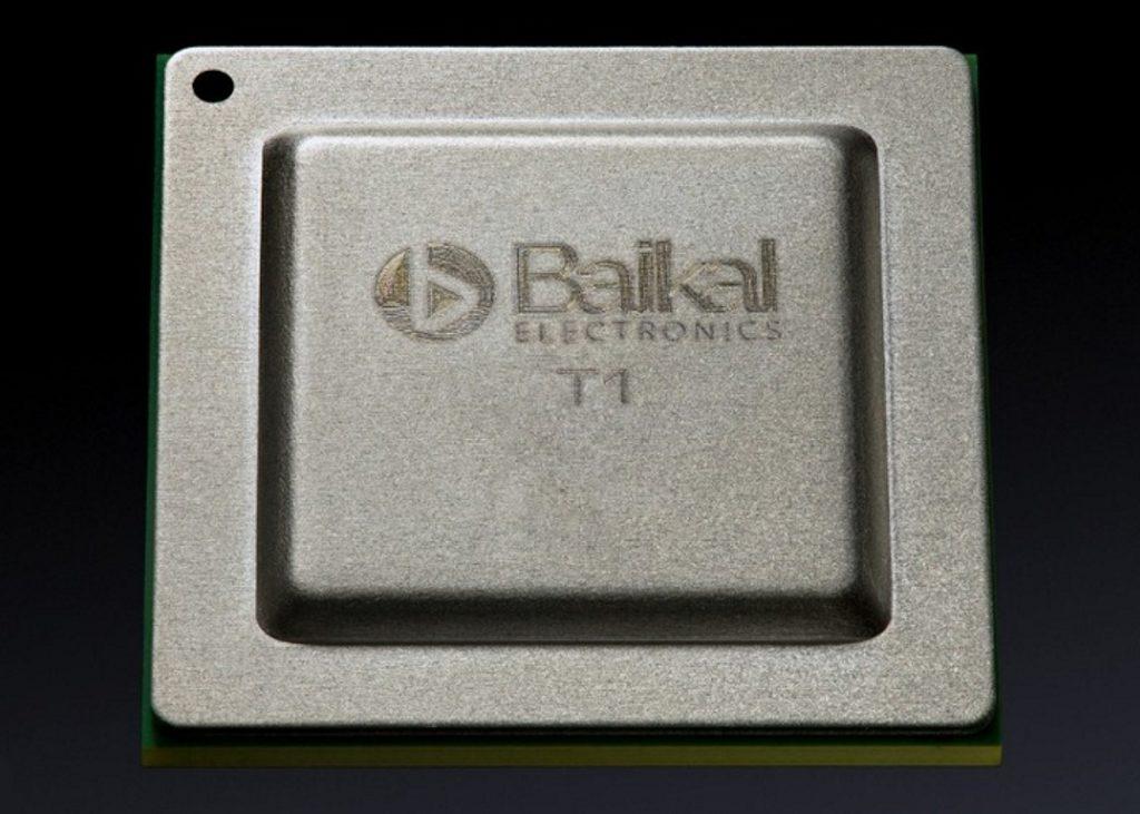 Российский процессор «Байкал-Т1»