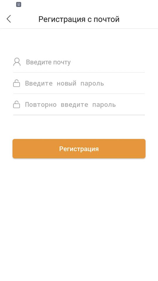 Рис. 17 — Создание нового аккаунта
