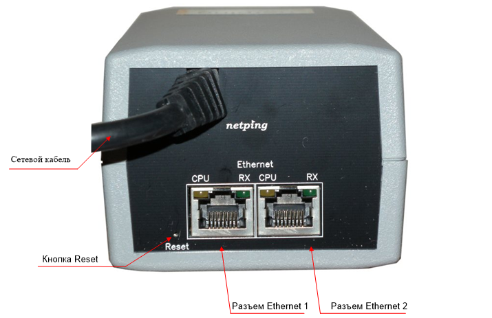 NetPing 2/PWR-220 v3/ETH - вид спереди