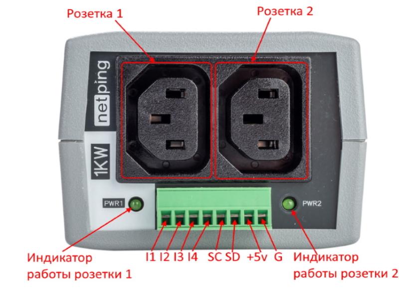 NetPing 2/PWR-220 v12/ETH - вид сзади