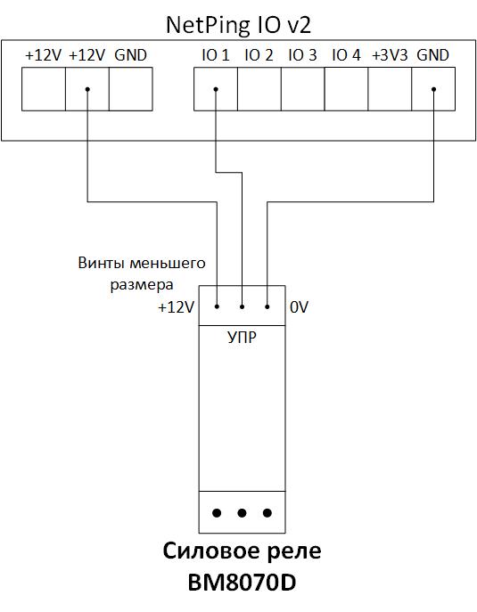 BM8070D - схема подключения к NetPing IO v2