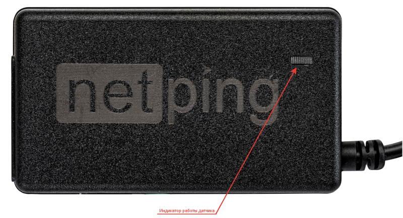 NetPing датчик качества электропитания 1-wire 910S20 - режимы работы индикации