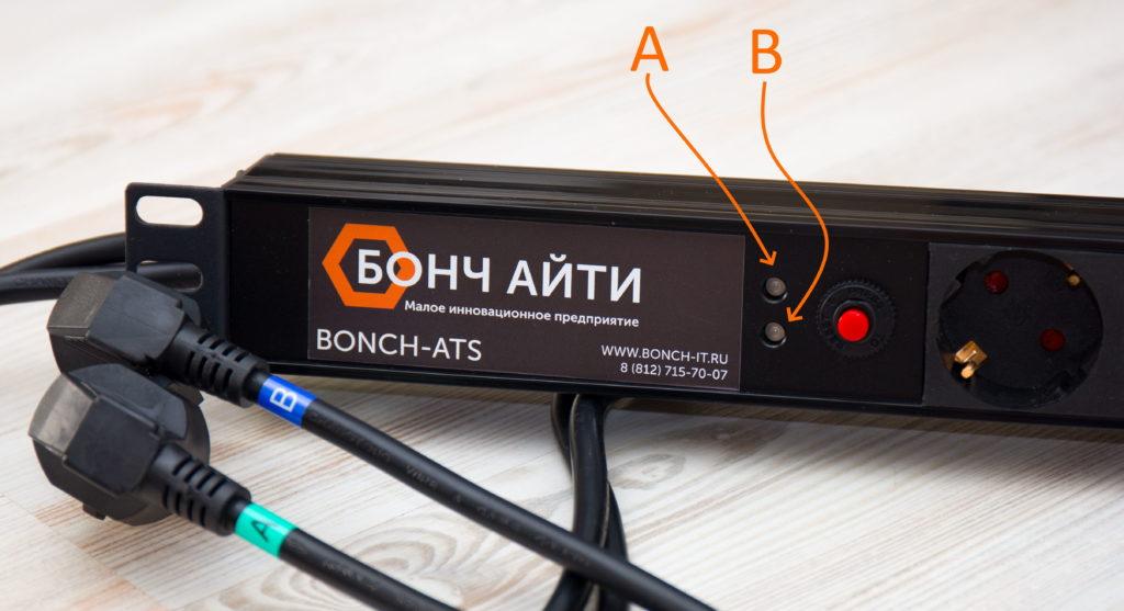 Рис. 2 — Лицевая панель АВР BONCH-ATS/PDU