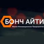 МИП БОНЧ АЙТИ