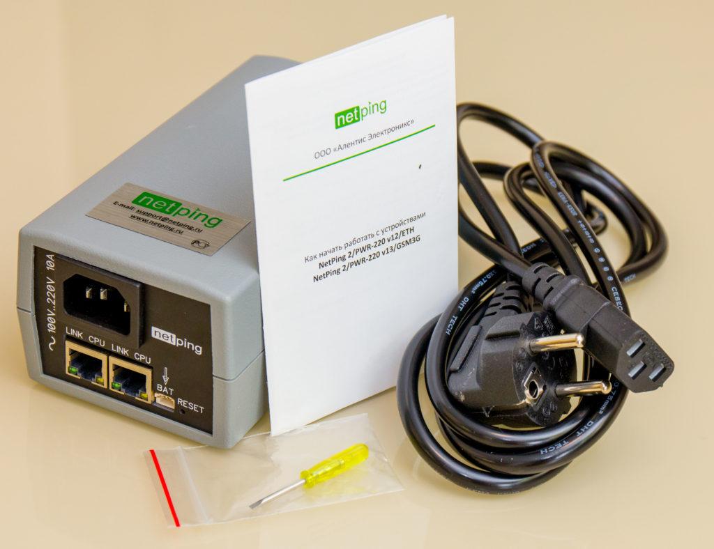 Рис. 2 — Комплектация устройства NetPing 2/PWR-220 v12/ETH