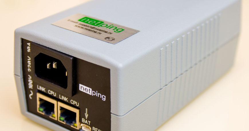 Легендарный блок распределения питания NetPing 2/PWR-220 v12/ETH: как устроен, что там внутри по схемотехнике