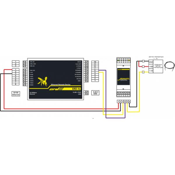 Рис.3 - Датчик влажности, температуры, давления с проводным интерфейсом RS485