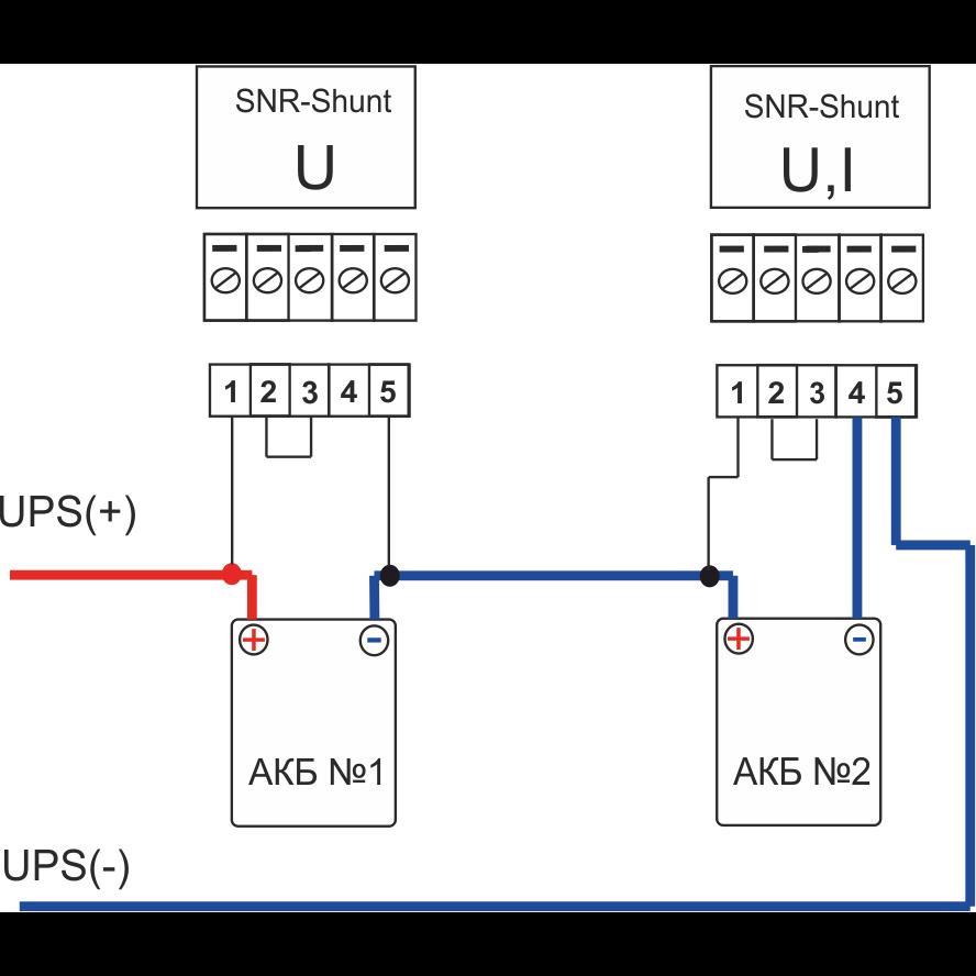 Рисунок 3 – Подключение SNR-SHUNT-1.1 в режиме измерения напряжения на каждом АКБ и общего тока нагрузки