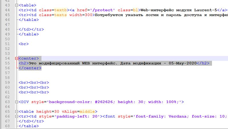 Рисунок 5. Laurent-5 редактор WEB-интерфейса