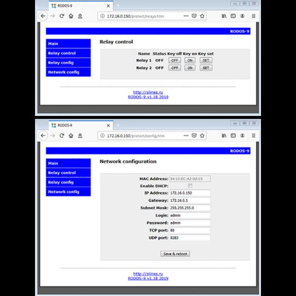 2. Ethernet реле на 2 релейных канала RODOS-9