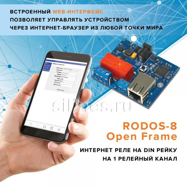 1. Интернет реле на DIN рейку на 1 релейный канал RODOS-8 Open Frame