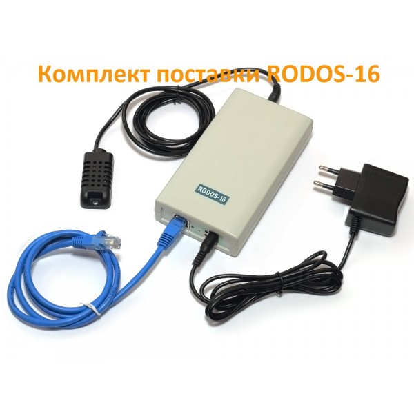 7. Интернет термостат/гигростат c 2-мя релейными каналами и логическими входами/выходами RODOS-16