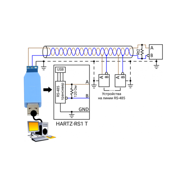Подключение HARTZ-RS1 T к линии RS-485