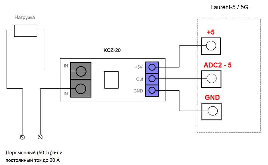 Схема подключения датчика тока KernelChip KCZ-20