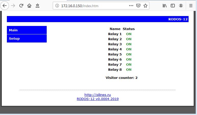 Рис.3 - Интернет реле RODOS-12 DIN - главная страница