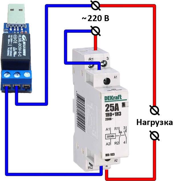 Подключения контактора и RODOS-3