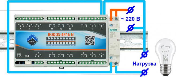 Подключения контактора RODOS-4R16 N
