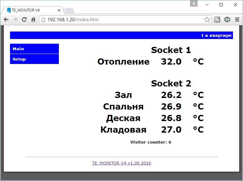 Рис.2 - Схема обжимки дополнительных датчиков
