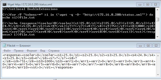 Рис.10 - Пример получения данных от TE-MONITOR V.6 по HTTP GET в формате XML