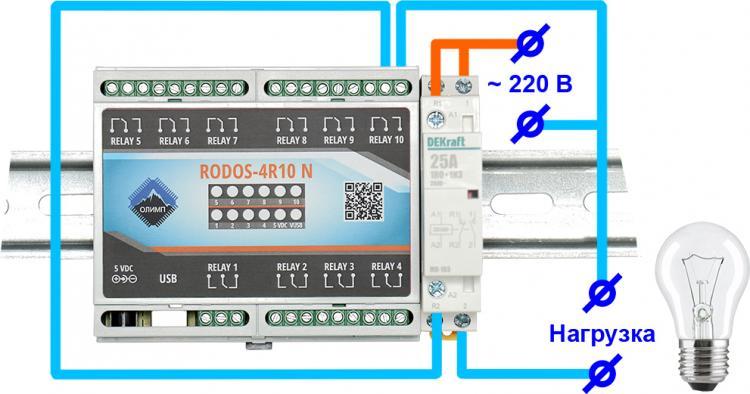 Пример подключения контактора RODOS-4R10 N