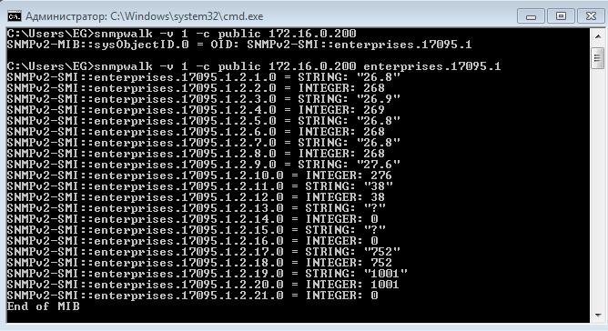 Рис.8 - Пример получения данных от TE-MONITOR V.6 по SNMP