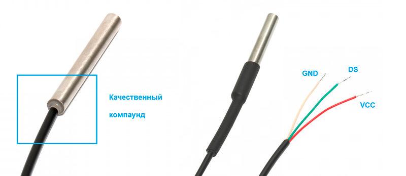 Рис.2 - Датчик температуры DS18B20 водонепроницаемый: вид слева - запаянные компаунд, вид справа - распиновка