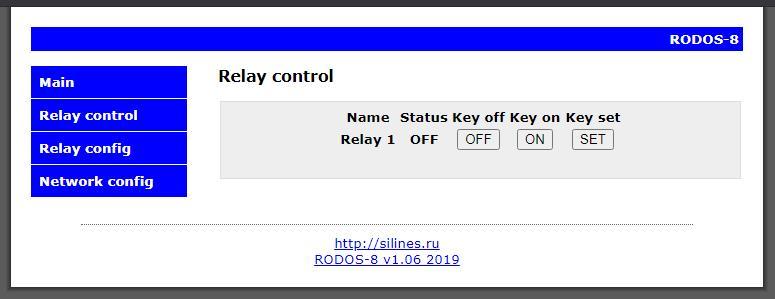 Рисунок 4 — Вид интерфейса страницы Relay Control