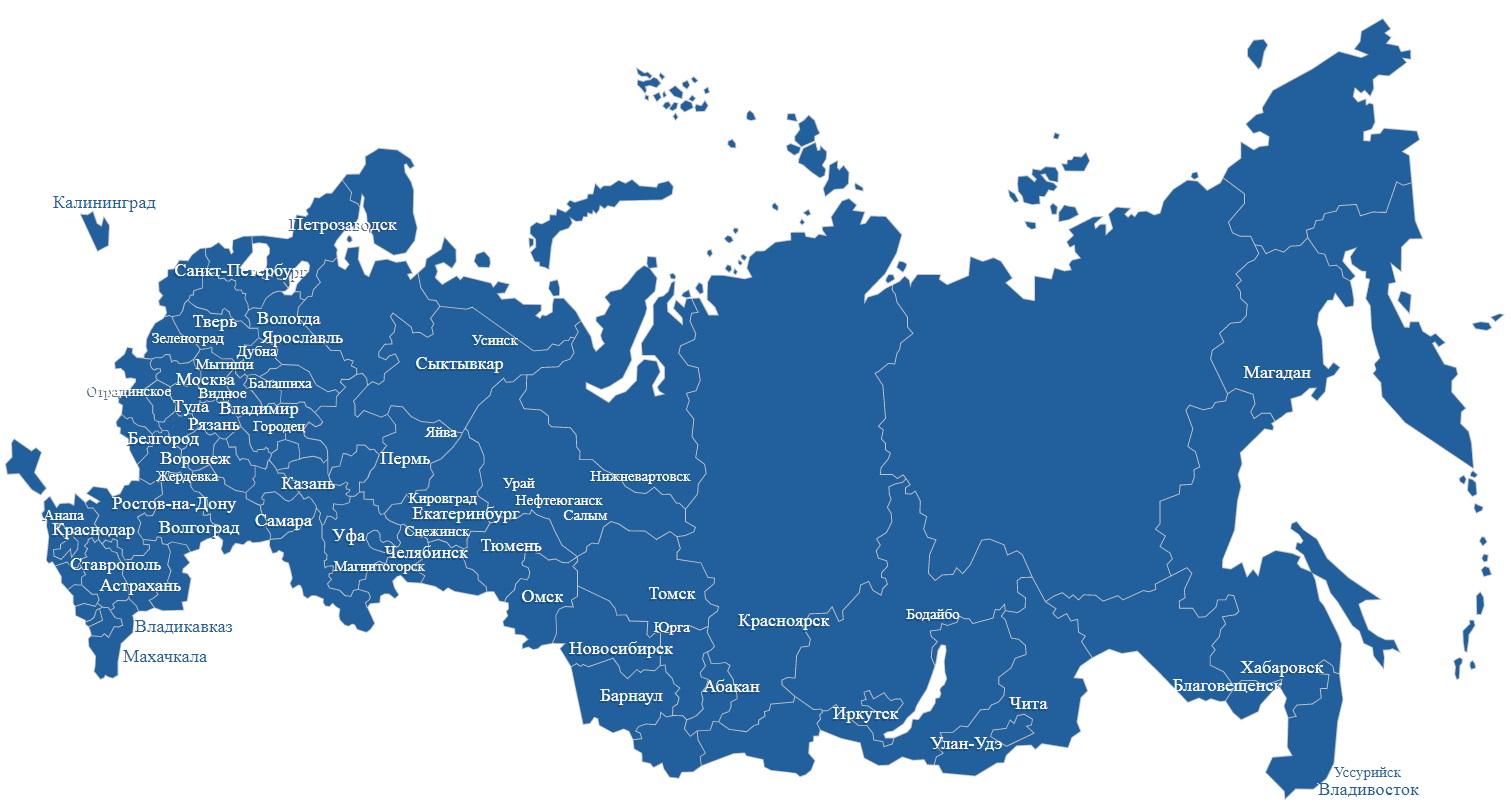 Города России, в которых используется RPCM Smart PDU