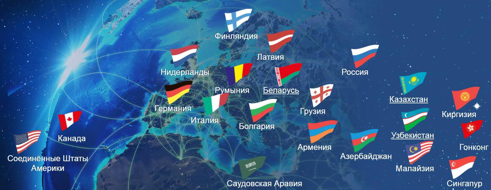 Страны, в которых используется RPCM Smart PDU