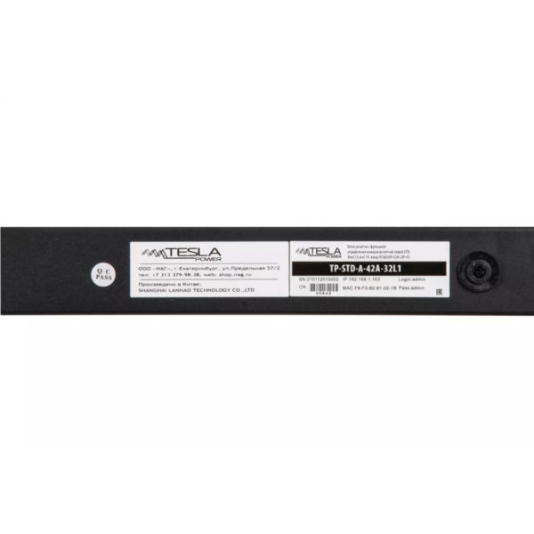 TP-STD-A-42A-32L3 - блок розеток с функцией измерения серия STD, 42xC13, вход IEC60309 3x32A (3P+N+PE), вид сзади
